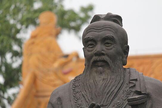 Confucius Sculpture, Nanjing